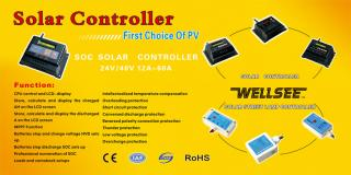 Catalogue of Wellsee Solar controller (2009)